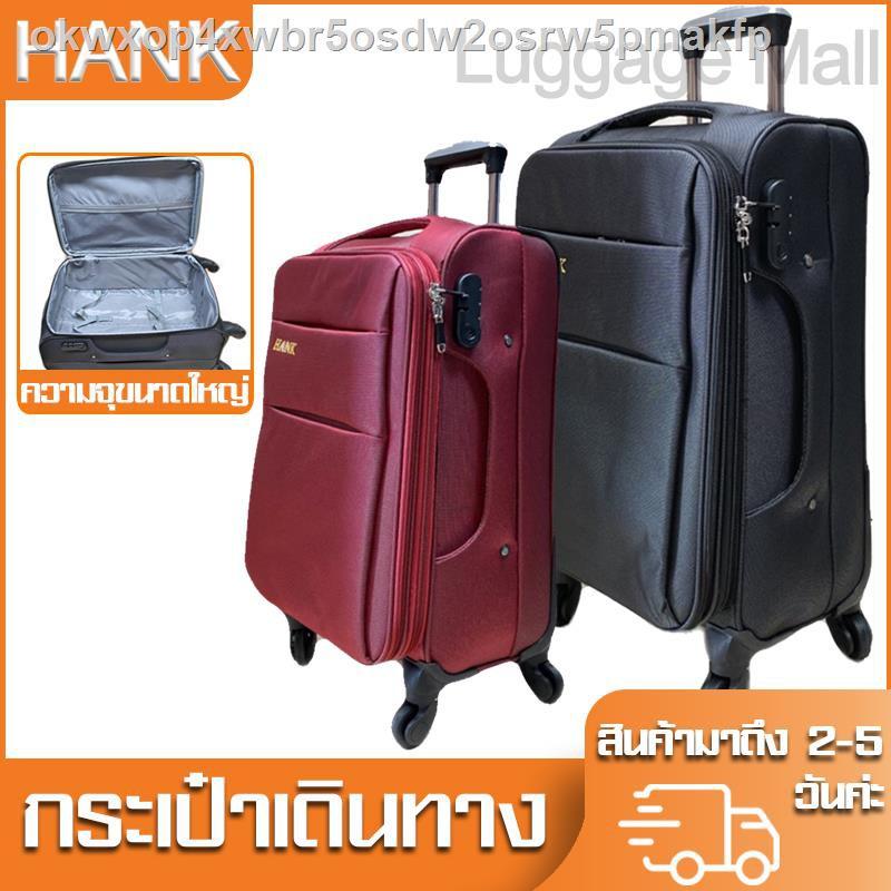 【มีสินค้า】🔥มีของพร้อมส่ง🔥ลดราคา🔥℡HANK 4433 กระเป๋าเดินทาง 20 24 นิ้วกระเป๋าเดินทางกระเป๋าเดินทางล้อลากความจุขนาดใ