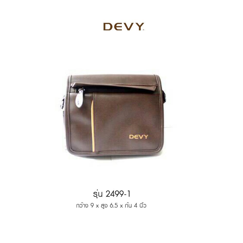 DEVY สะพายข้าง รุ่น 2499-1