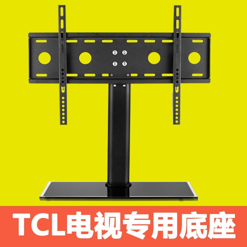 วางทีวีtclที่แขวนอเนกประสงค์แบบไม่มีรูสำหรับฐานทีวี14