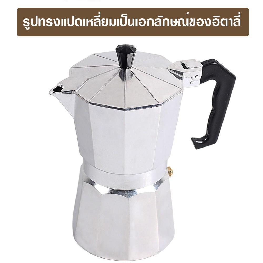เครื่องชงกาแฟสด เครื่องบดกาแฟ หม้อต้มกาแฟ เครื่องชงกาแฟสด เครื่องทำกาแฟสด รุ่น PEZZETTI italexpress