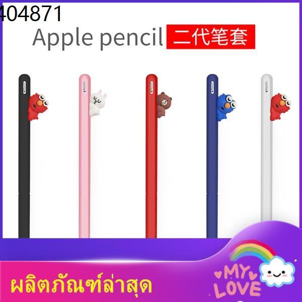 ปากกาทัชสกรีน ปากกาไอแพ applepencil ไอแพด apple pencil ☆แอปเปิ้ล ดินสอ 1/2 ซิลิโคนปากกากันลื่นรุ่นแรกและรุ่นที่สองปก ipa