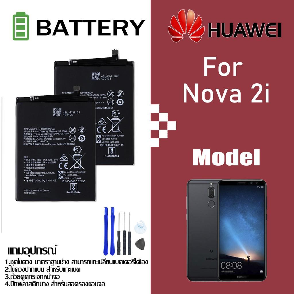 แบตเตอรี่ huawei nova 2i/Nova2i Battery แบต huawei nova2i/nova3i มีประกัน 6 เดือน
