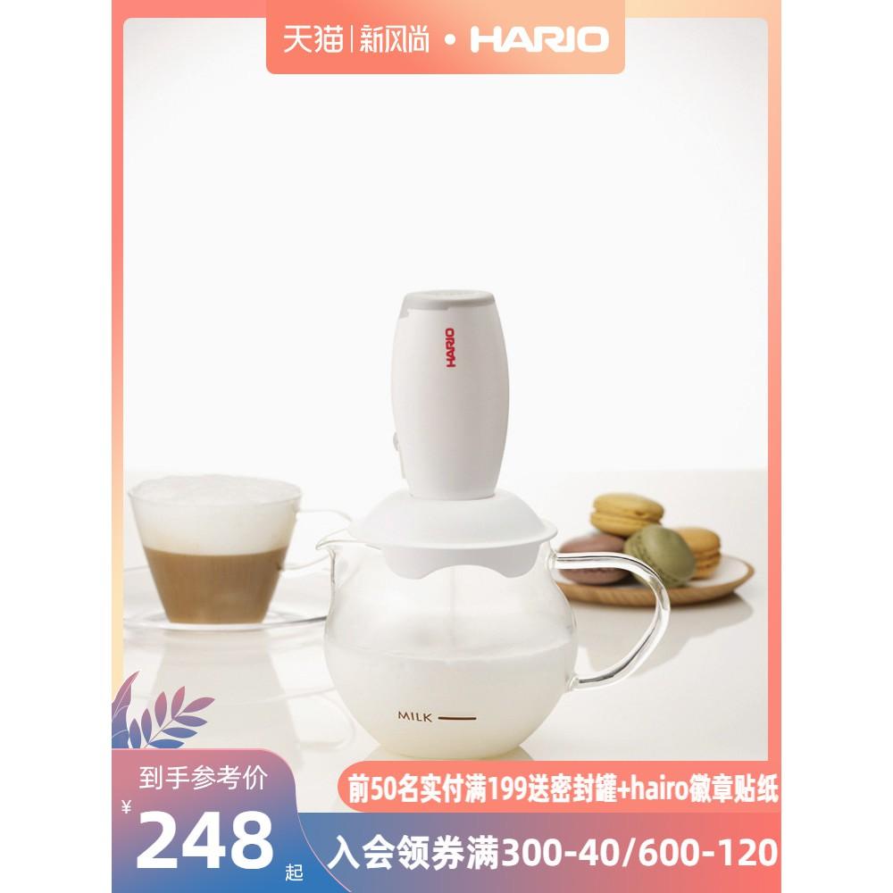 HARIOเครื่องทำนมในบ้านกาแฟ Qเครื่องทำน้ำนมไฟฟ้าเครื่องทำน้ำนมCQT