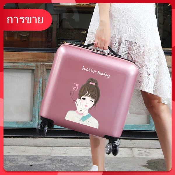 กระเป๋าเดินทางใบเล็กหญิงขนาดเล็กน้ำหนักเบา 18 นิ้วน่ารักเกาหลีรุ่นรหัสผ่านกระเป๋าเดินทางขึ้นเครื่องรถเข็นขนาดเล็ก 20 น้ำ