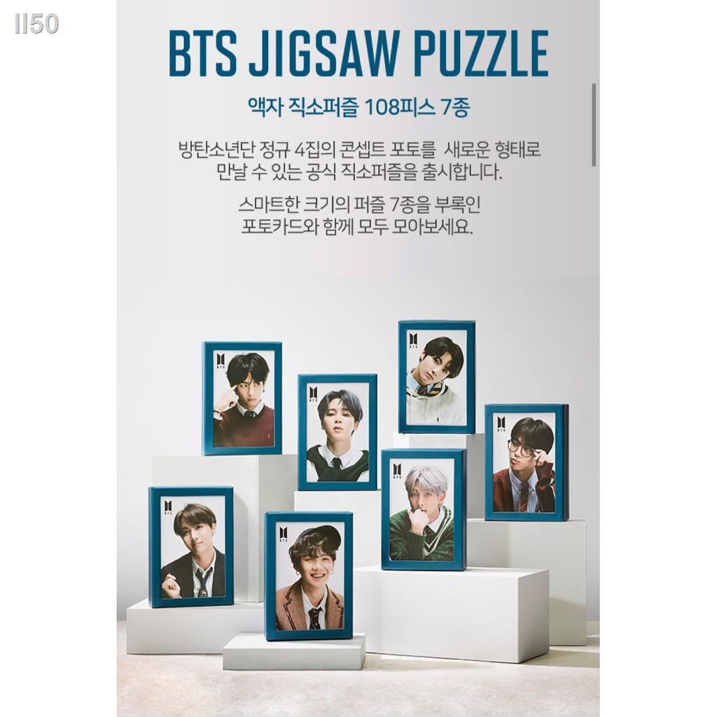 ●﹍[BTS] พร้อมส่ง MINI JIGSAW PUZZLE
