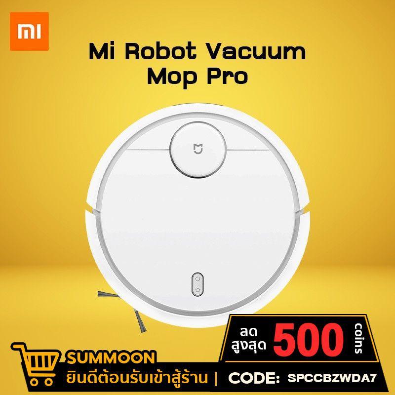 [เหลือ 7840 Code ABCVD150] Xiaomi Mi Robot Vacuum Mop P Pro LDS cleaner smart Sweeper หุ่นยนต์ดูดฝุ่น อัตโนมัติ XT5q