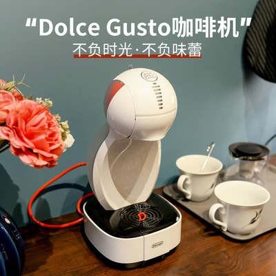 ☺☤กาแฟนำเข้าจากยุโรปเครื่องชงกาแฟแคปซูลที่ใช้ในครัวเรือนอัตโนมัติแบบ Duqu Dolce Gusto เครื่องทำฟองนมอัตโนมัติขนาดเล็ก