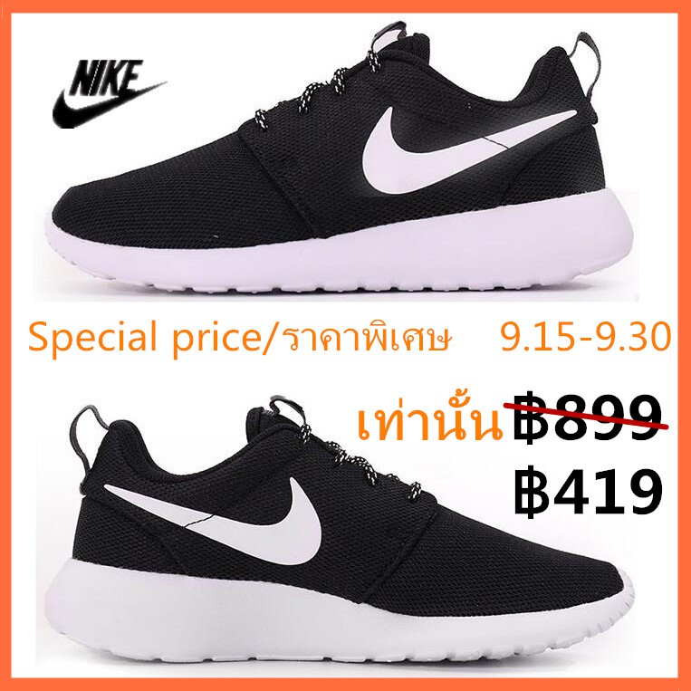 20e873643d0c Nike AIR ZOOM Span Shield HAS A line of running shoes ระบายอากาศ ...