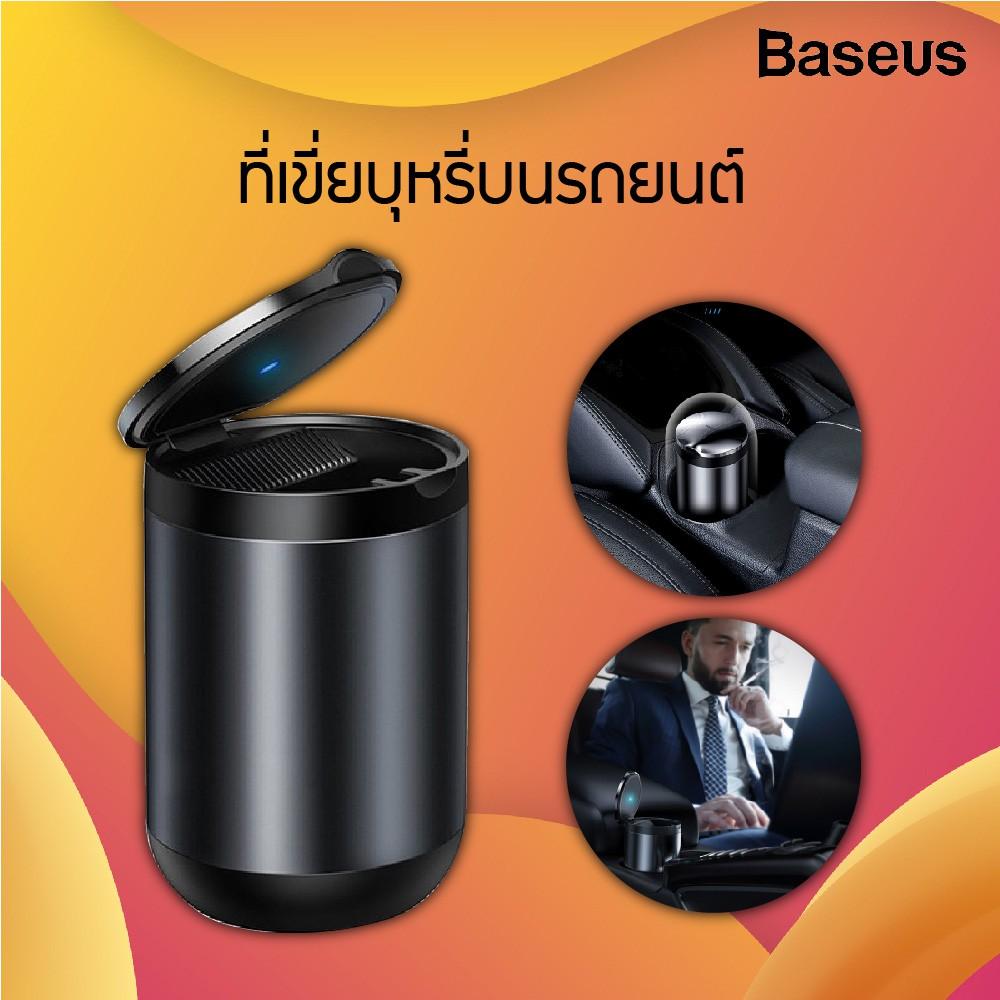 ที่เขี่ยบุหรี่ภายในรถ ที่เขี่ยบุหรี่อลูมิเนียมอัลลอยด์ Baseus CRYHG01-01  Cylinder Holder Ashtray Cigarette LED Light