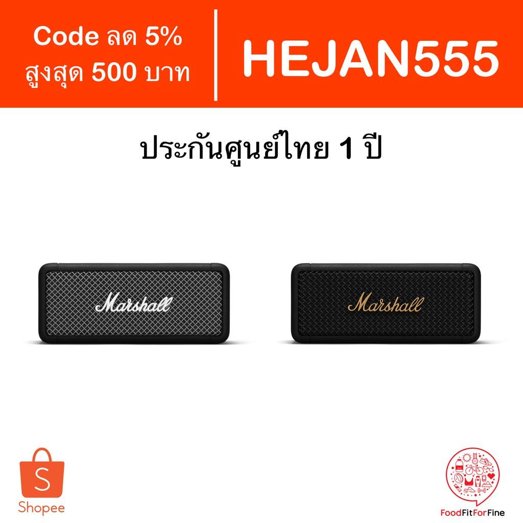 [Code HEJAN555] ลำโพง Marshall Emberton Bluetooth Speaker ประกันศูนย์ไทย 1 ปี