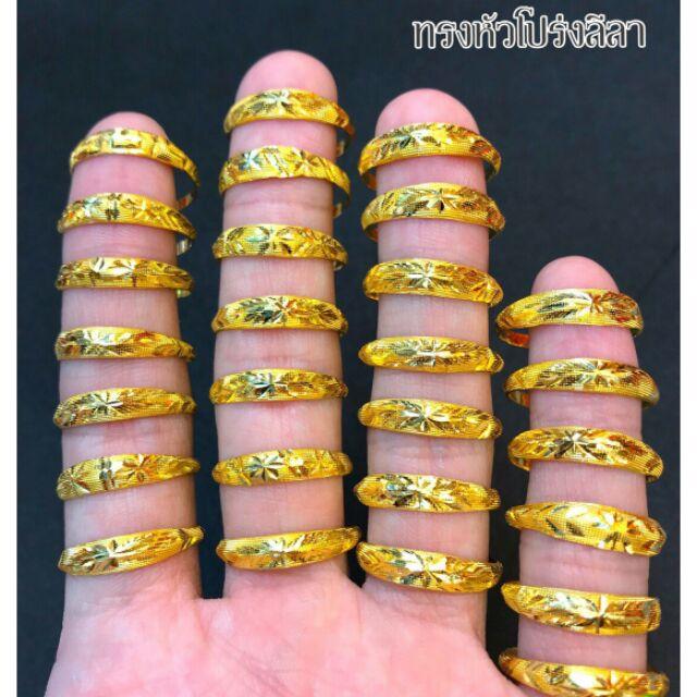แหวน0.6กรัม ทรงหัวโปร่งลีลา ทองแท้96.5%+ใบรับประกัน
