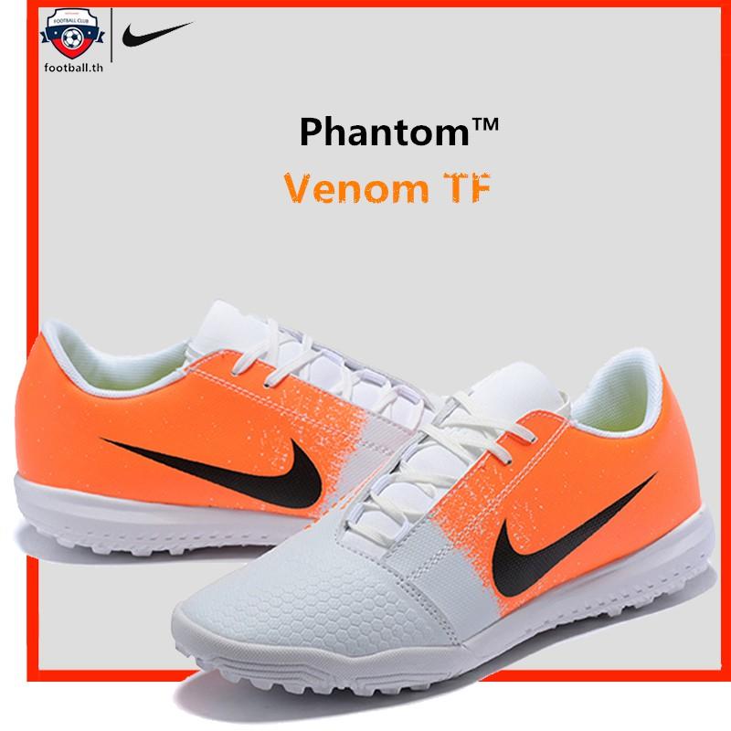 45 มาใหม่ แท้ Phantom™ Venom Tf 39 Killer Game Nike eWdQrCBxo