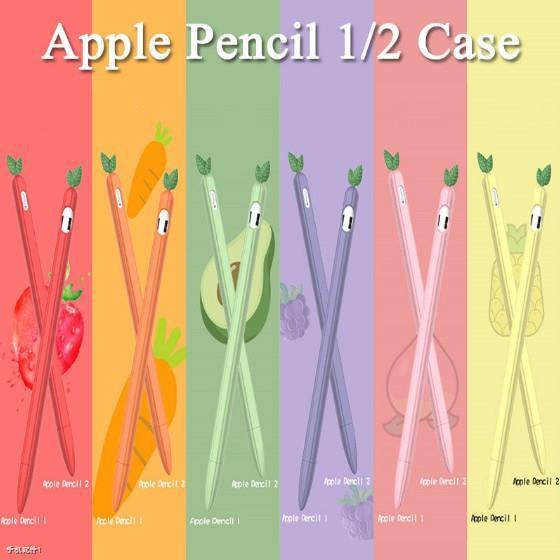 พร้อมส่ง!! Cute fruit  เคสซิลิโคน Apple Pencil 1&2 Case รุ่นใหม่ เคสปากกาซิลิโคน ปลอกปากกาซิลิโคน เคสปากกา