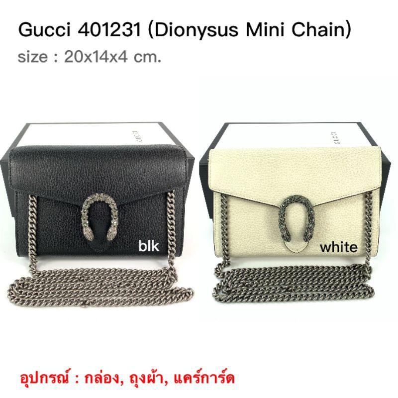 New Gucci Dionysus mini chain (401231)