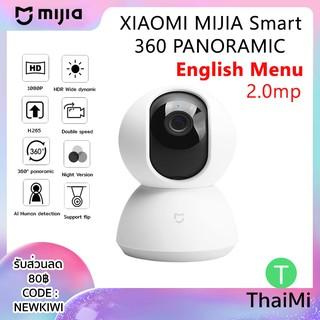 Xiaomi Mijia Smart กล้อง IP camera wifi 2MP. รุ่นCMSXJ03C กล้องวงจรปิด 360 panoramic กล้อง360องศา