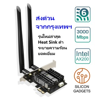 PCI-E Intel AX200 WiFi 6 802.11ax MU-MIMO Adapter for Gaming PC/Desktop with Bluetooth 5.0