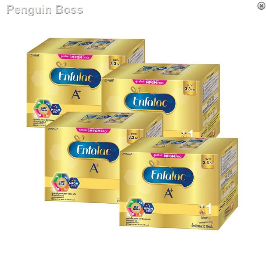 อุปกรณ﹉❀▽Enfalac A+ 360° นมผงสำหรับเด็ก สูตร1 ขนาด 3300 กรัม จำนวน 4 กล่อง