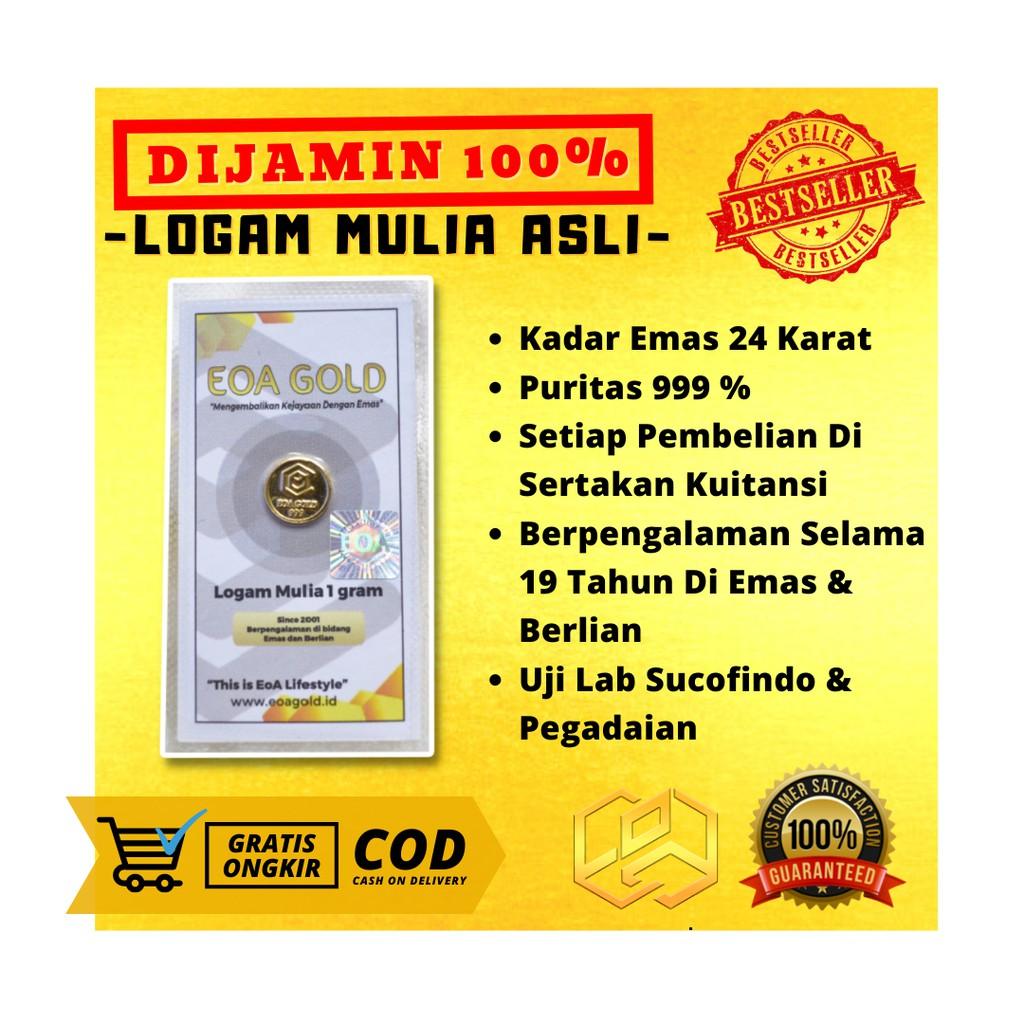 Today ' S Gold Metal Prices Today / Gold Antam Eoa ราคาสินค้าทอง / ทอง 1 กรัม / ไม่มีโลหะ