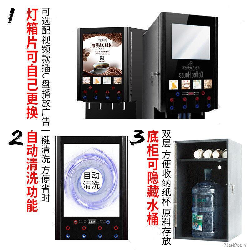 ✓ஐ2021 เครื่องทำกาแฟสำเร็จรูป Xinsiya เครื่องชานม all-in-one เชิงพาณิชย์อัตโนมัติเต็มรูปแบบมัลติฟังก์ชั่ร้อนและเย็นผลไม้