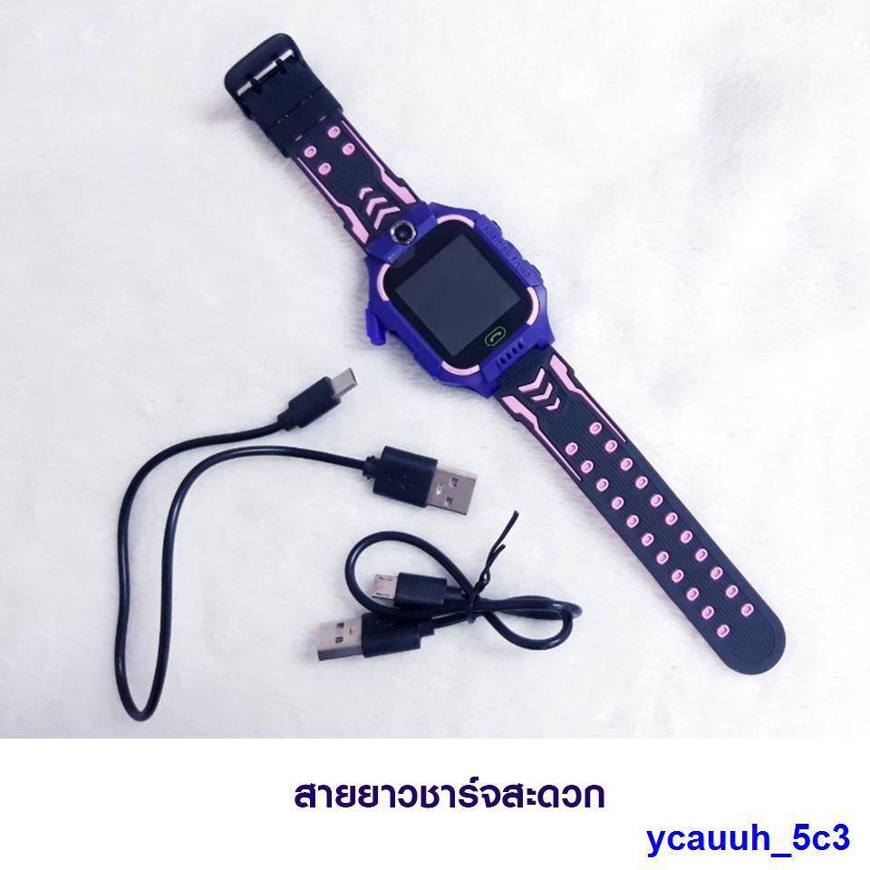 ☬ถูกสุด ✨ พร้อมส่ง 🚚 สายชาร์จนาฬิกาไอโม่เด็ก Q12 Q19 Q88 Z6 มีประกัน สายชาร์จ ของแท้ ถูกที่สุด