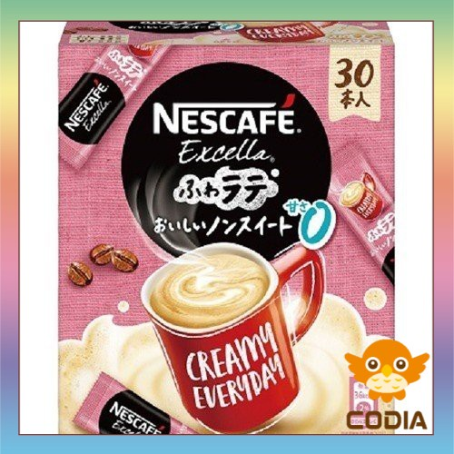 【Made in Japan】 Nestle Japan Nescafe Excella fluffy latte 30pieces delicious non-suites Japan coffee cafe instant 【Direc