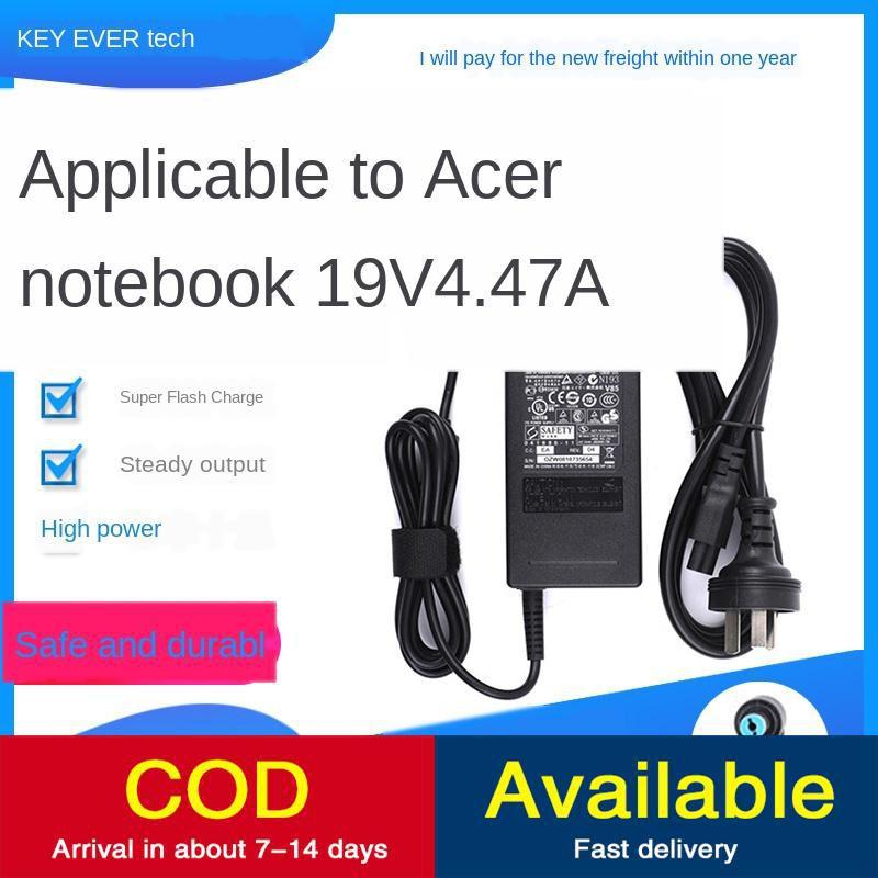 อะแดปเตอร์ชาร์จแล็ปท็อป Original Acer - Based Acer Aspire Z1220 All - In - One Power 19V4 . 74A