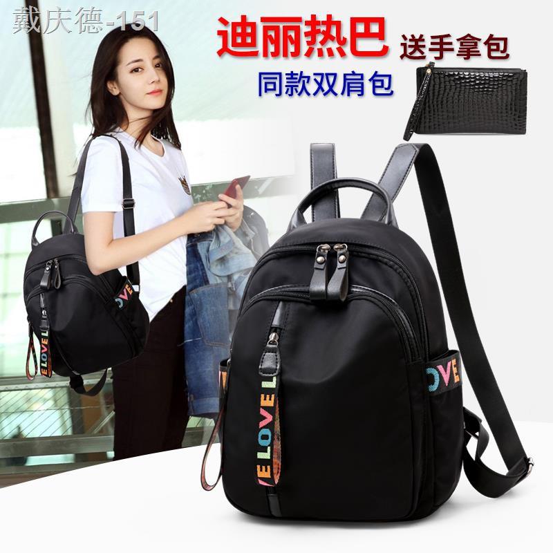 2121 กระเป๋าสตรี tide แฟชั่นใหม่ทั้งหมด -ตรงกับกระเป๋านักเรียนผ้าใบกันน้ำเดินทางกระเป๋าเป้สะพายหลังใบเล็กกระเป๋าเป้สะพาย