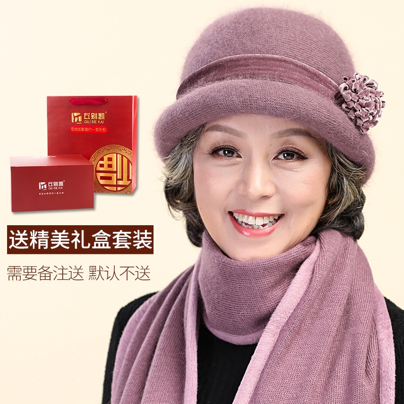 75fc3e61 ○✹Middle and old Autumn winter plus velvet thickened man hat lady Grandma  warm middle-aged mom scarf