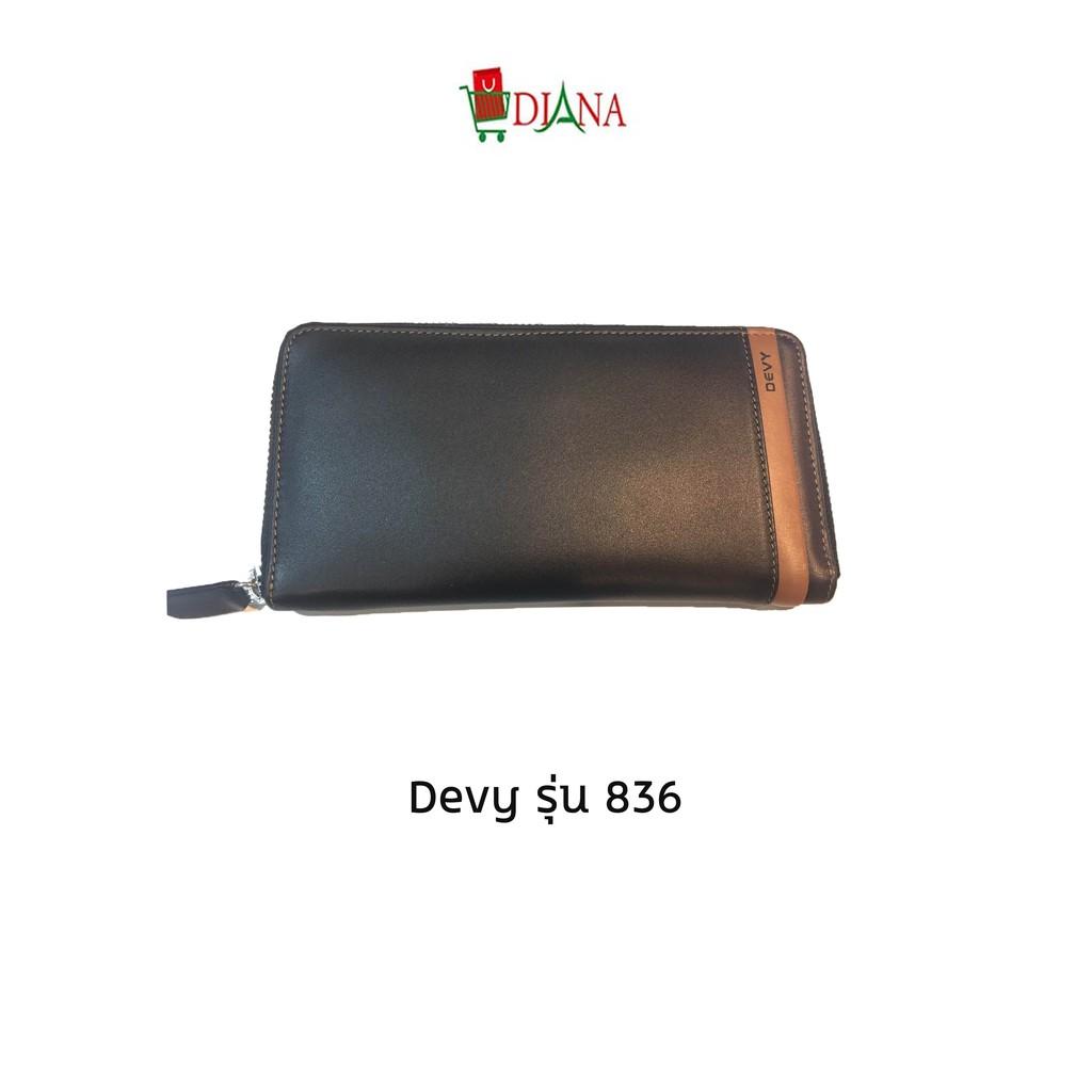 กระเป๋าสตางค์ Devy รุ่น 836