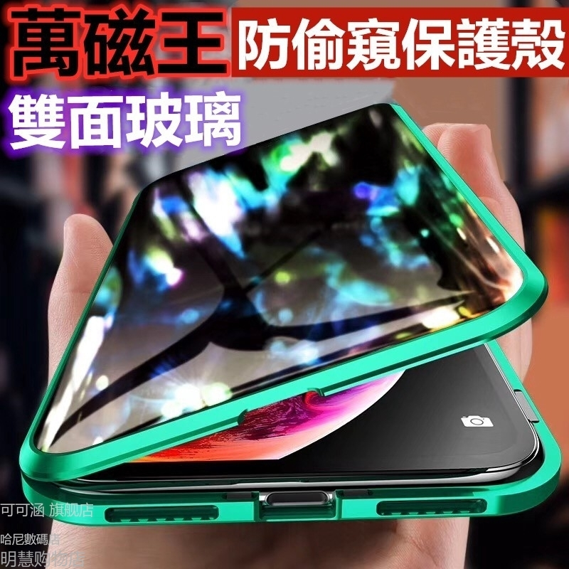 เคสโทรศัพท์มือถือแบบสองด้านสําหรับ Iphone 11 Pro Max Iphone 12 Pro Max