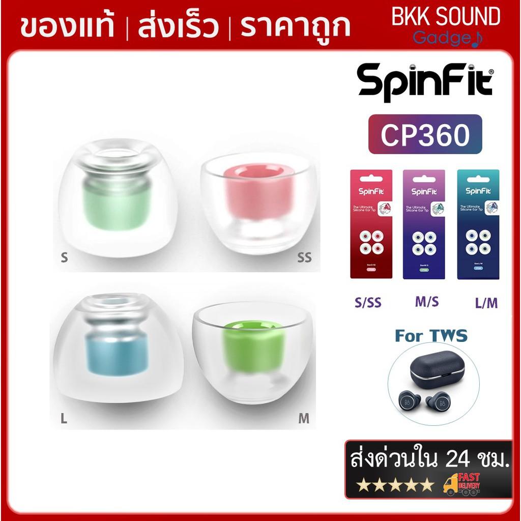 Spinfit Cp360 จุกมหสจรร ของแท้ จุกหูฟังสำหรับ Tws In -Ear (for Tws) จุกหูฟัง จุกหูฟังไร้สาย จุก Spinfit จุก Sony.