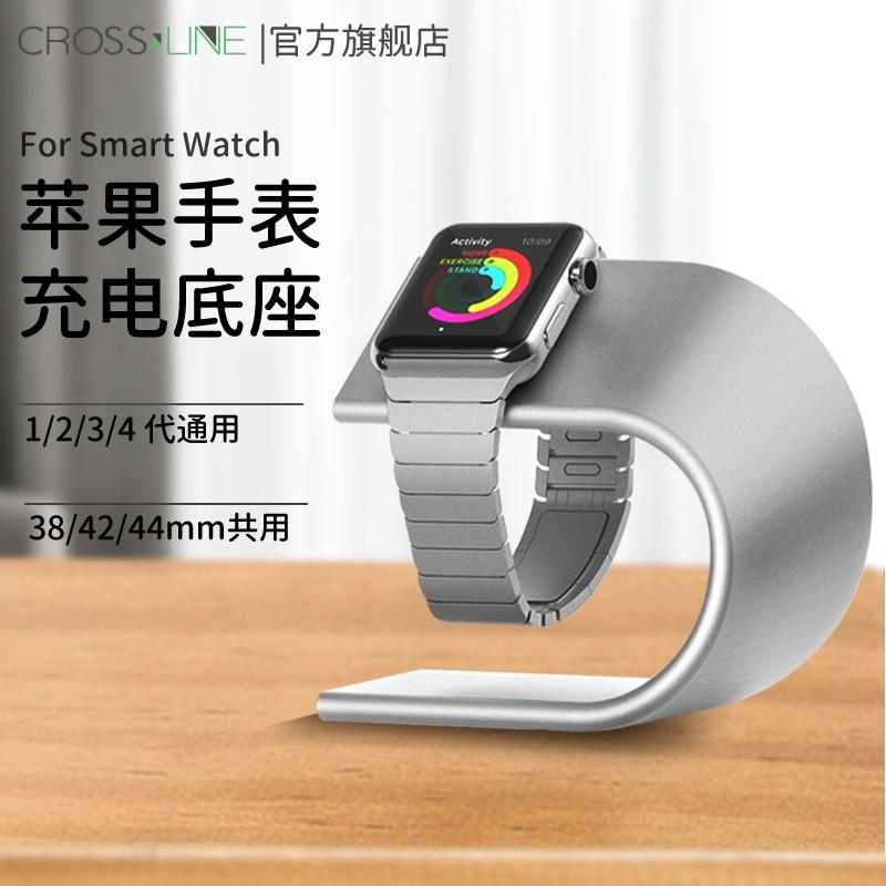 แท่นชาร์จแล็ปท็อปสําหรับ Applewatch Series1 / 2 / 3 / 4