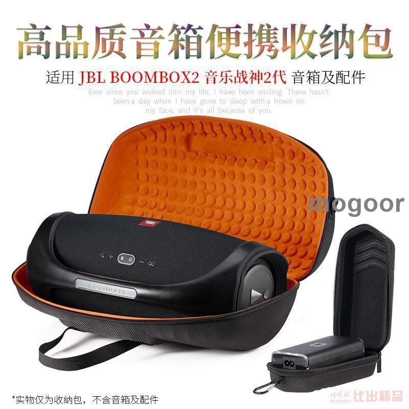 กระเป๋าจัดเก็บลําโพง Jbl Boombox 2 รุ่น 1