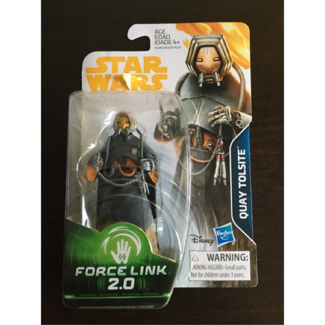 Star Wars Action Figure 1:18, Quay Tolsite