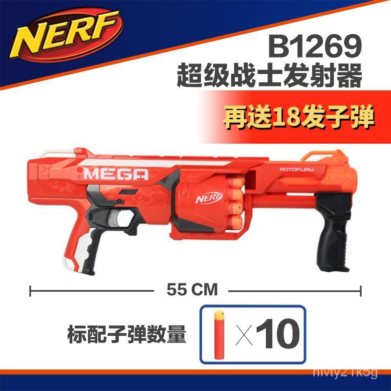 nerf gun [itoy]ฮาสโบรNERFความร้อนMEGAชุดซูเปอร์นักรบเปิดปืนของเล่นเด็กนุ่ม RCCq