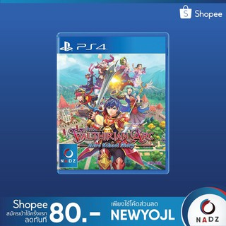 Playstation 4 : MOTOGP 18 (R2)(EN) | Shopee Thailand