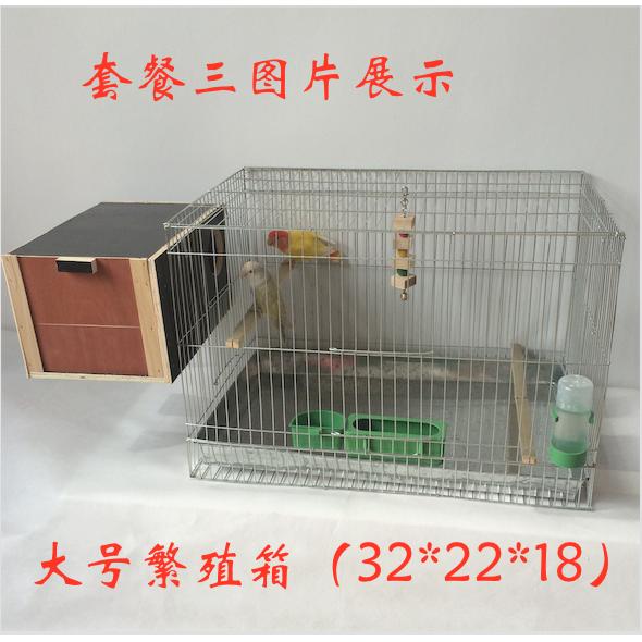 กล่องเพาะพันธุ์นกแก้วขนาดใหญ่, รังแนวนอน, Xuanfeng, ดวงอาทิตย์น้อยและอุปกรณ์นกสัตว์เลี้ยงอื่น ๆ