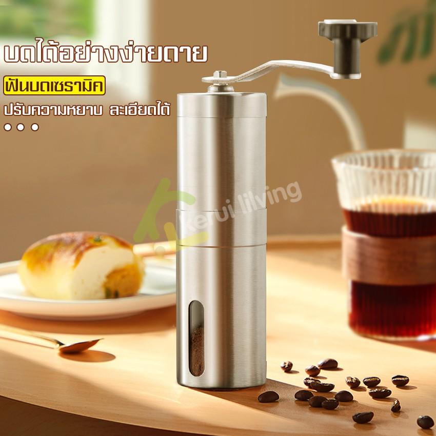 ที่บดกาแฟ มือหมุน เครื่องบดกาแฟมือหมุน เครื่องบดกาแฟ ที่ปั่นเมล็ดกาแฟ เครื่องทำกาแฟแกนเซรามิก ขนาดเล็กพกพาง่าย