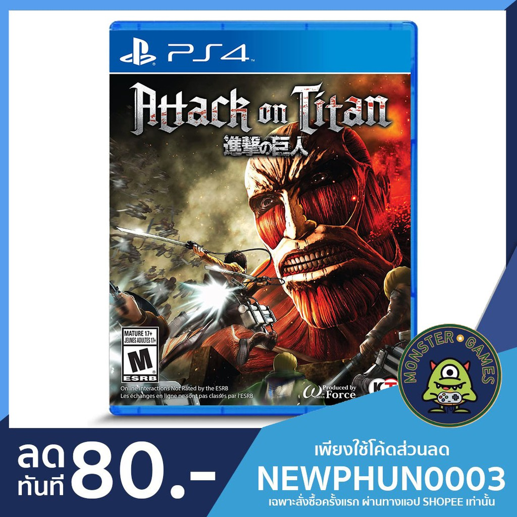 Attack on Titan Ps4 แผ่นแท้มือ1!!!!! (Ps4 games)(Ps4 game)(เกมส์ Ps.4)(แผ่นเกมส์Ps4)(Attack on Titan Ps4)(AOT Ps4)