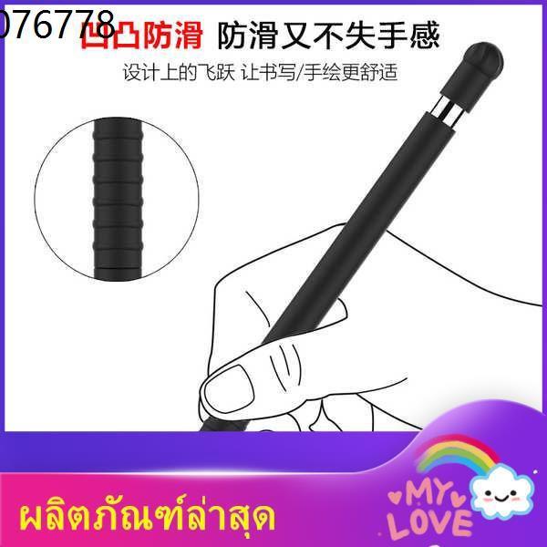 apple pencil ปากกาทัชสกรีน applepencil ปากกาไอแพ ไอแพด ✲แอปเปิ้ลแอปเปิ้ล ฝาปากกาดินสอรุ่นพิเศษ 1 ซิลิโคนน่ารักฝาครอบ ipa