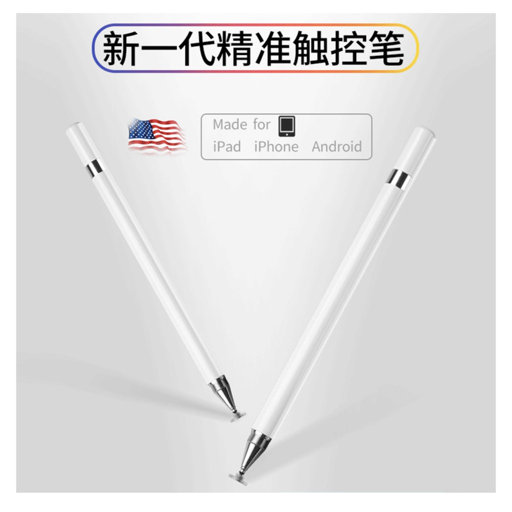 ปากกาส ไตลัสสอง In 1 สําหรับ Ipad Pro Stylus Applepencil Capacitive