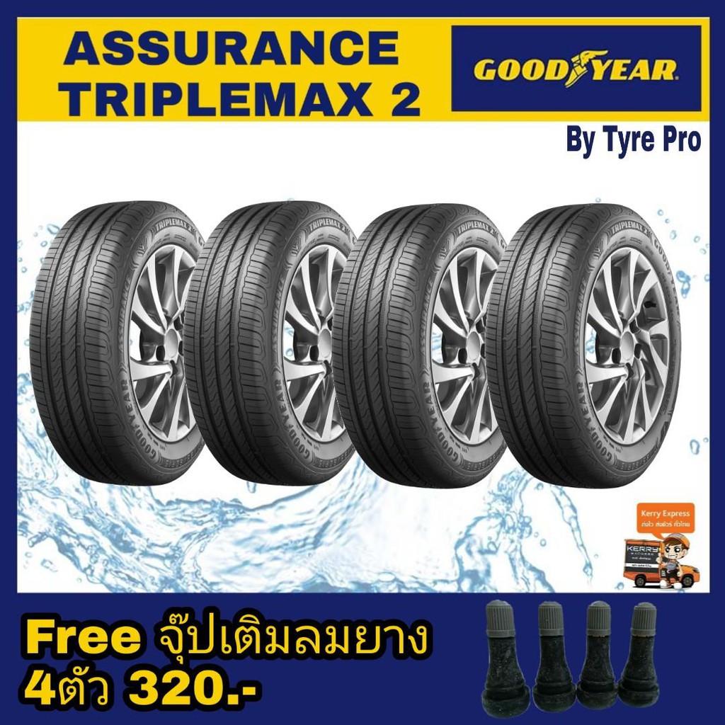 Goodyear ยางรถยนต์ขอบ17  215/50R17 รุ่น Assurance TripleMax2 (4 เส้น)(ยางปี2019)