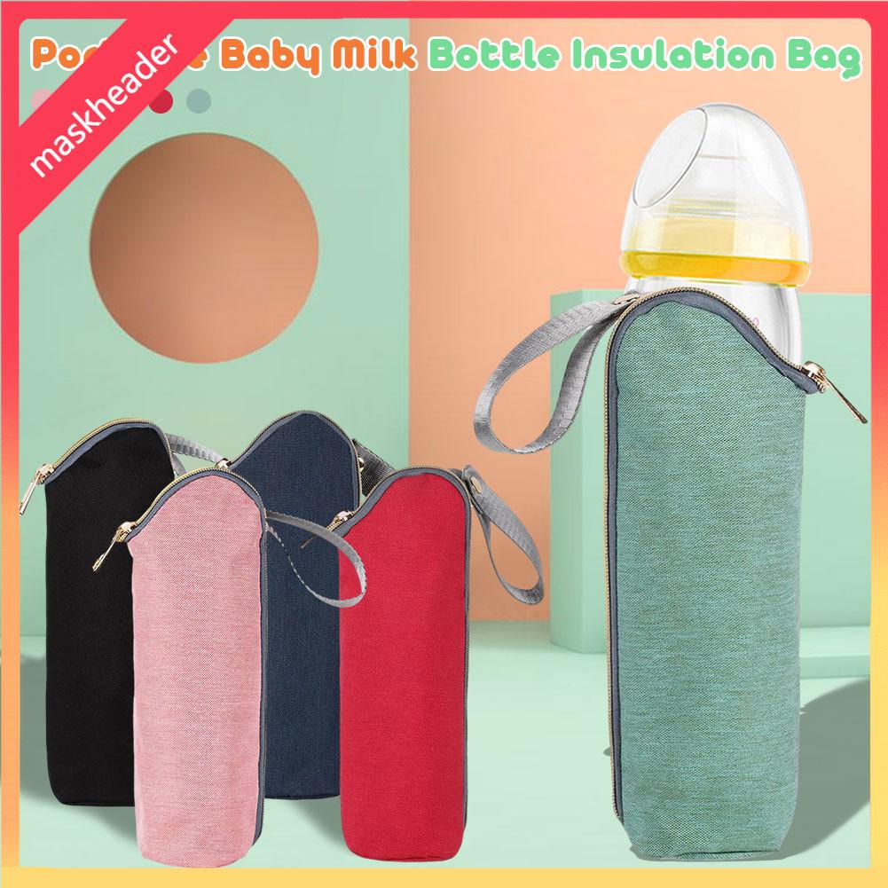 MA ฉนวนกันความร้อนขวดนมกระเป๋าเดินทางกระเป๋าขวดนมอุ่นสำหรับอาหารทารกแรกเกิดแบบพกพารถเข็นเด็กแขวนกระเป๋า