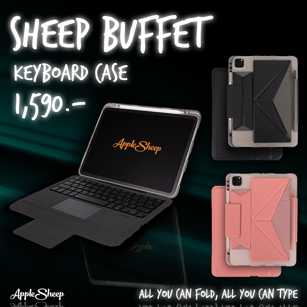 [พร้อมส่ง] เคสคีย์บอร์ดไอแพด ใช้งานแนวตั้งได้ AppleSheep Buffet สำหรับ iPad Pro 11 2020 / 11 2018 มีที่เก็บและชาร์จปากกา