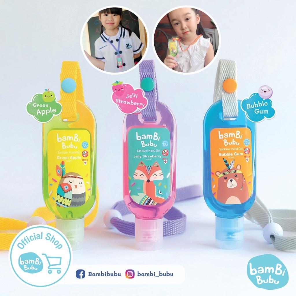 ↂ☇Bambi Bubu แบบคล้องคอ เจลล้างมือสำหรับเด็ก เจลแอลกอฮอล์ล้างมือ เจลล้างมือ ขนาด 30ml