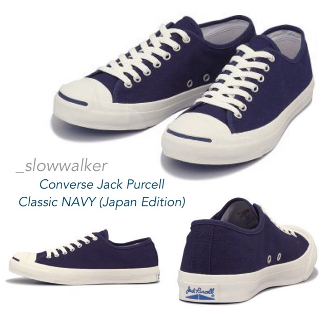 58d3193178f4 IN STOCK   converse jack purcell (japan edition)