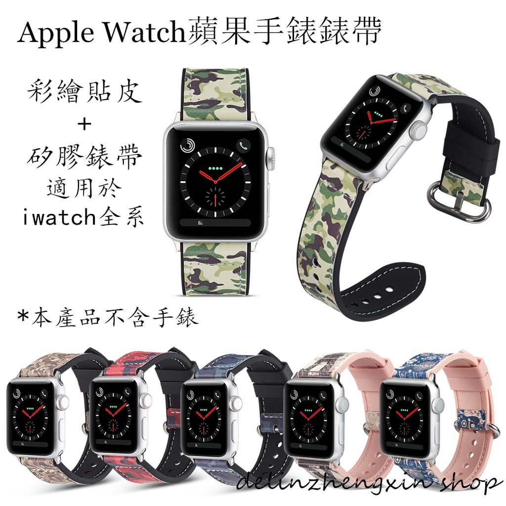 Applewatch สายนาฬิกาข้อมือสายหนังพิมพ์ลาย