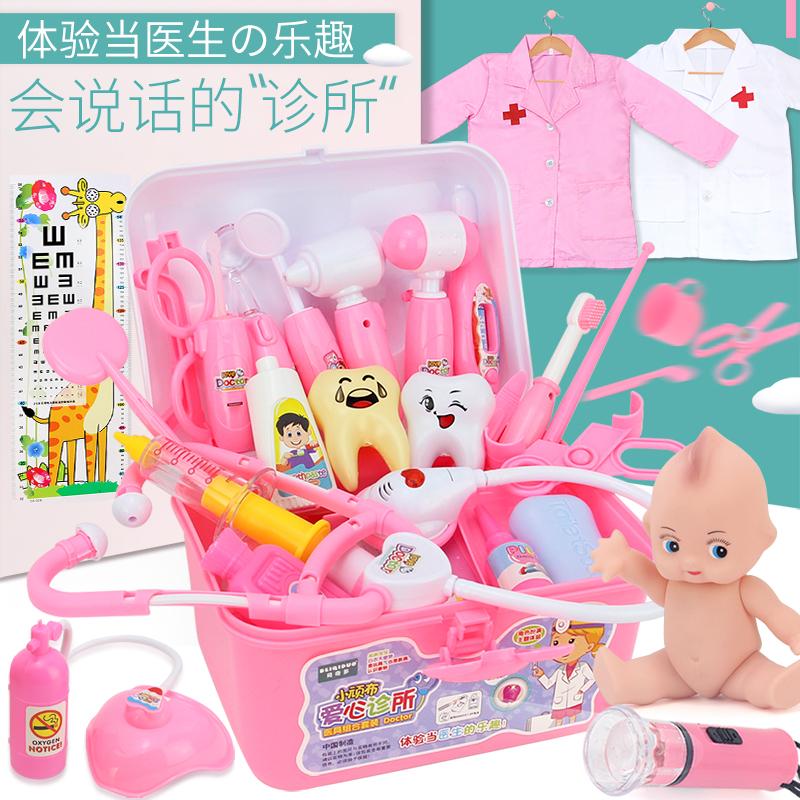 ≨✈ เคสรถเข็นเด็ก กระเป๋าเดินทาง หมอเด็กเล่นบ้านของเล่นชุดเสียงและแสงฉีดเด็กชายและเด็กหญิงกระเป๋าเดินทางของขวัญวันเกิด
