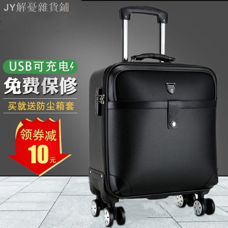 กระเป๋าเดินทางแบบมีล้อลากขนาด 18 นิ้ว