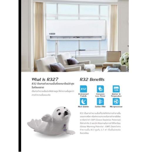 Air Eminent เบอร์5,  R32 ขนาด 9,000-12,000 BTU